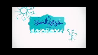 امیر الحب - مدح امام زمان (عج)-thaer.ir
