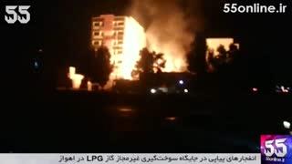 وقوع انفجار در جایگاه سوختگیری غیرمجاز LPG در اهواز