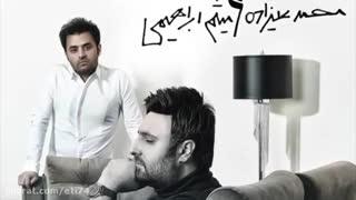 اهتگ خستم  (محمد علیزاده و میثم ابراهیمی)
