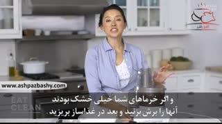 فیلم آموزشی طرز تهیه اسنک بار خرما و نارگیل ( بدون فر )