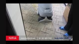 دستگاه برای شستشوی موکت و فرش