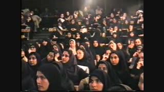 کنفرانس دانشگاه فردوسی مشهد(پارت1)