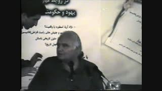 کنفرانس دانشگاه فردوسی مشهد(پارت2)