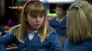 سریال مدرسه شبانه روزی دوبله فارسی GEM TV