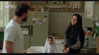 فیلم کامل جدایی نادر از سیمین
