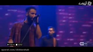 """King Music : سیروان خسروی """"دوست دارم زندگی رو"""""""
