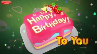 تولدت مبارررک (تولدت مبارک)