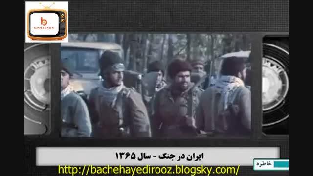 اجرای صادق اهنگران برنامه ایران در جنگ 1365