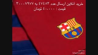 تیشرت و شلوارک اصل بارسلونا