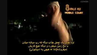 Eminem-lose your self