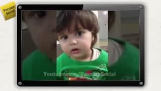 عاقبت فحش دادن به بچه