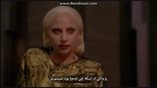 "لیدی گاگا در سریال ""داستان ترسناک آمریکایی: هتل"" American Horror Story: Hotel"