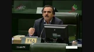 تذکر دکتر رسول خضری نماینده مردم شریف پیرانشهر و سردشت به وزیر کشور
