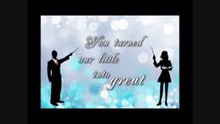 آهنگ انگلیسی برای معلم