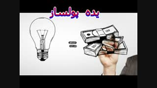 ایده های انفجاری پول با کار درخانه