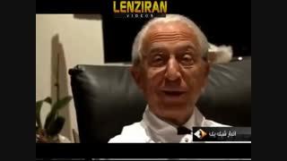 +گزارشی از پروفسور مجید سمیعی++مرد بزرگ ایرانی+برترین جراح مغز جهان!!++