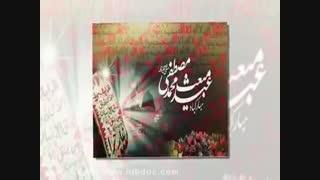 مدح حضرت محمد(ص)