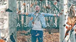 Ashvan-Hanoozam Mishe