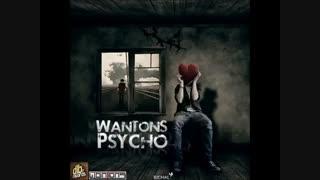 psycho ( wantons )