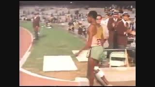 ++جان استیون آکواری+مردی از جنس اراده و همت که در المپیک مکزیکوسیتی،کاری را که شروع کرد،تمام کرد!++