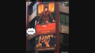 ❤اوپا لی مین هو ❤ 2016.5.8جدید منتشر شده نمایش  تبلیغ Seven Luck Casino  در  میونگ دونگ (سئول )