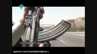 تعقیب و گریز مسلحانه در ایران
