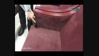دستگاه برای شستشوی مبلمان(مبل شوی صنعتی)