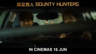 جدیدترین تیزر منتشر شده از فیلم شکاریان بخشش با بازی لی مین هو با کیفیت 720