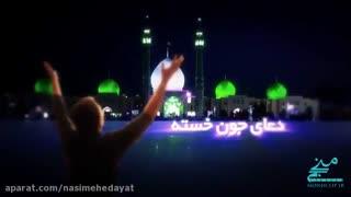 میلاد امام زمان (عج) بر همه منتظران عالم مبارک باد