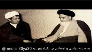 روایت آقای خامنه ای از آقای رفسنجانی