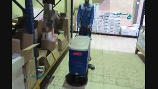 کفشو دستی باتری دار,زمین شور شارژی,نظافت و بهداشت محیط انبارها
