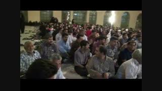 نماهنگ شروع جشنهای اعیاد شعبانیه در طزنج1395