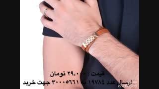دستبند چرم مدل 2015