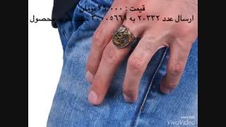انگشتر مردانه استیل مدل 376
