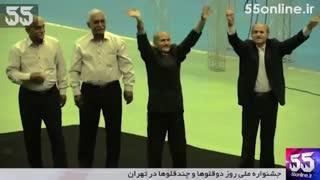 جشنواره ملی روز دوقلوها و چندقلوها در تهران
