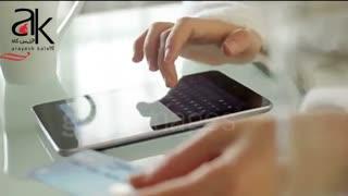 تیزر جدید معرفی تنها سیستم فروش عمده آنلاین آرایشی و  بهداشتی-آرایش کالا