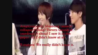 جشن تولد جونگ هیون سال 2012