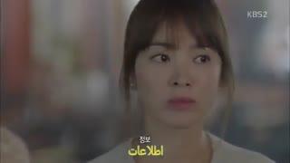 سریال کره ای نسل خورشید قسمت 10 کامل +زیرنویس فارسی