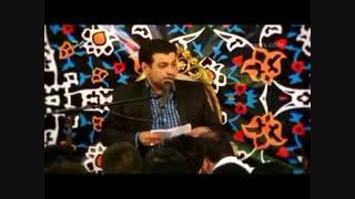 سخنرانی استاد رائفی پور - احیاء نیمه شعبان
