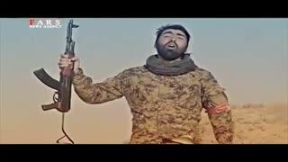 موزیک ویدئو «وارثین» درباره مدافعان حرم
