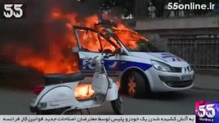 به آتش کشیده شدن خودرو پلیس در پاریس