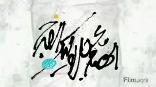 ❀✿❀میلاد با سعادت حضرت ولی عصـر (عج) بر همه عاشقانش مبارک❀✿❀