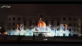 رقص نور ...مشهد ....میدان شهدا.....نوروز۹۵
