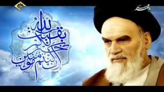 کلام امام در باب ظهور