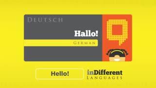 سلام! به 30 زبان زنده دنیا