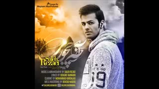 "King Music: صالح رضایی ""آخه چجوری"""