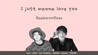 موزیک❤ I Just Wanna Love You❤تقدیم به دنبال کنندگان عزیزم(فعلا بای دوستان)