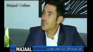 نظرمحمد رضا  گلزار در مورد مدافعان حرم