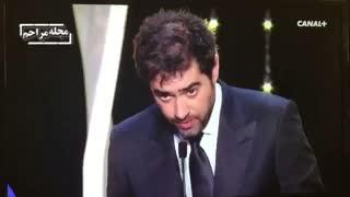 اظهارات شهاب حسینی بعد از دریافت نخل طلایی