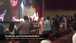 جشن اختتامیه سریال شهرزاد با حضور ترانه علیدوستی، شهاب حسینی